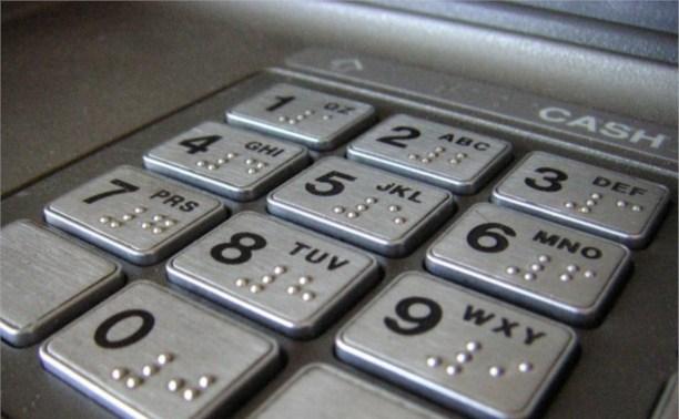 Российские банкоматы адаптируют для незрячих