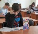 """Туляки завоевали """"серебро"""" и """"бронзу"""" страноведческой олимпиады"""