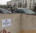 В центре Тулы неизвестные установили памятную табличку Колчаку
