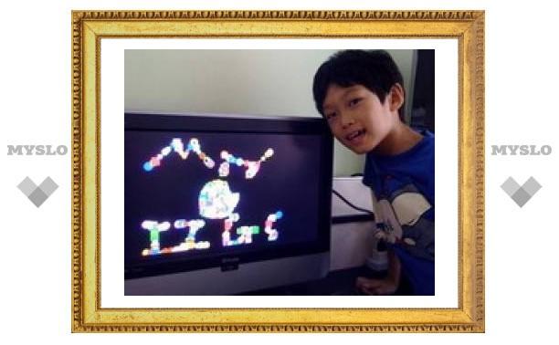 Девятилетний мальчик написал приложение для iPhone