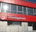 Тульскую «Пятёрочку» уличили в нарушении антитабачного законодательства