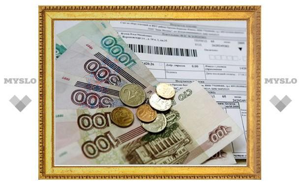 Жители Новомосковска за жилье будут платить больше
