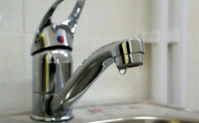 23 июля в Туле по ряду адресов не будет воды