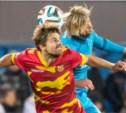 Футболисты «Арсенала» мечтают о победе в Кубке России