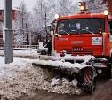 Новые снегоуборочные машины направят на уборку Пролетарского района