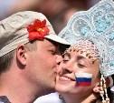 Большинство россиян считают себя счастливыми