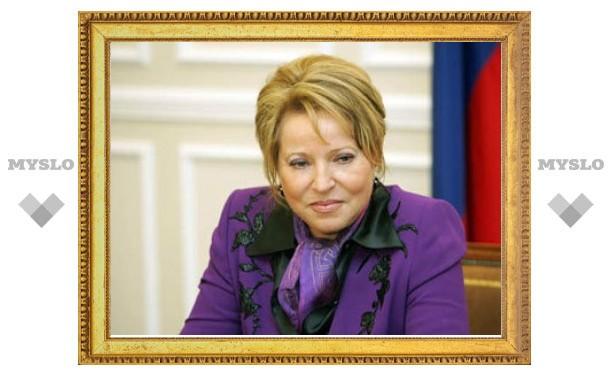 Матвиенко попросила лишить Петербург исторического статуса