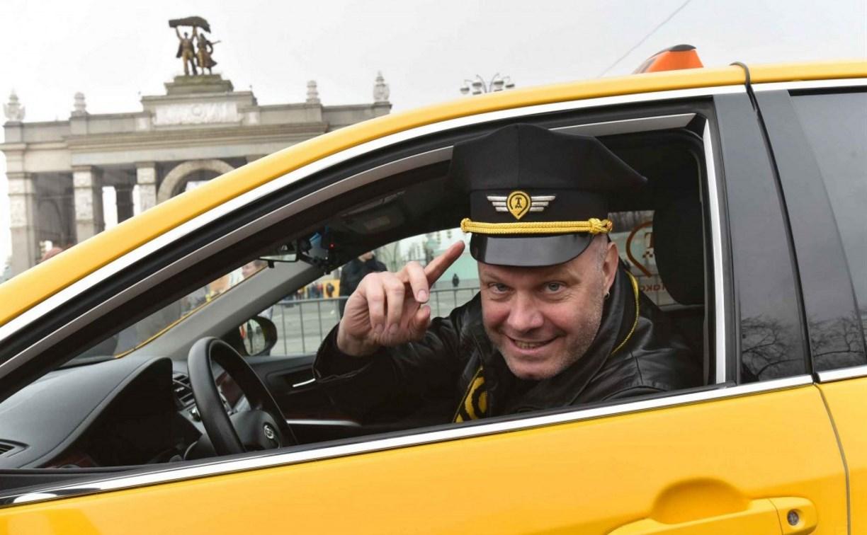 В Туле выберут лучшего таксиста