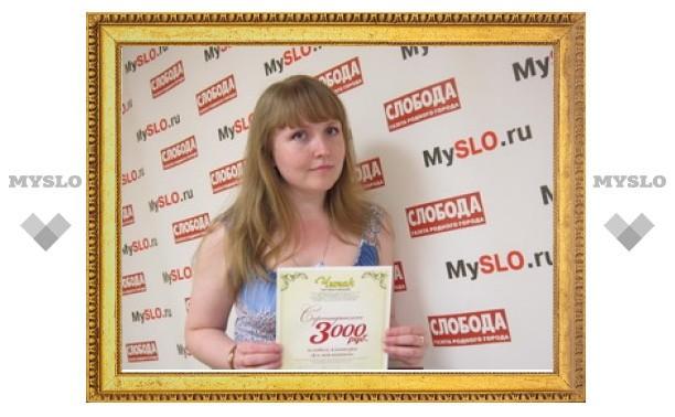 """Награждены победители конкурса """"Я и моя комната"""""""