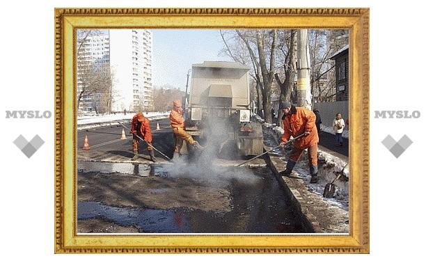 В Туле появятся новые дороги