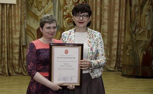 Тульские библиотекари отметили профессиональный праздник