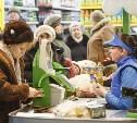 Депутаты предложили «заморозить» цены на социально значимые продукты