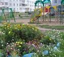 В Туле стартовал конкурс «Любимый дворик-2013»