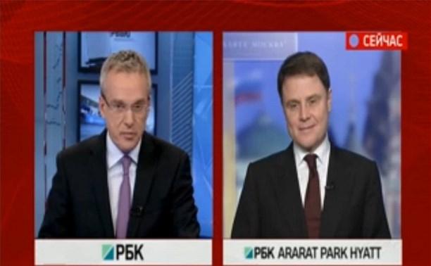"""Владимир Груздев: """"Ситуация на валютном рынке не коснулась напрямую туляков"""""""