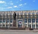 В июне тульские чиновники проведут личные приёмы граждан