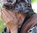 Изнасиловавший пенсионерку гастарбайтер заключен под стражу