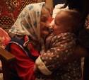 Внимание: в Туле пропала 88-летняя женщина
