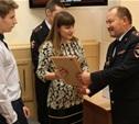 Начальник УМВД Сергей Галкин наградил туляков, поймавших угонщика машины