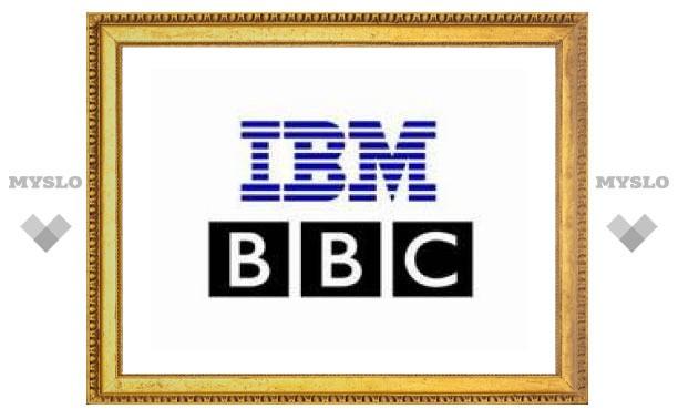 IBM и BBC взялись за разработку web 3.0