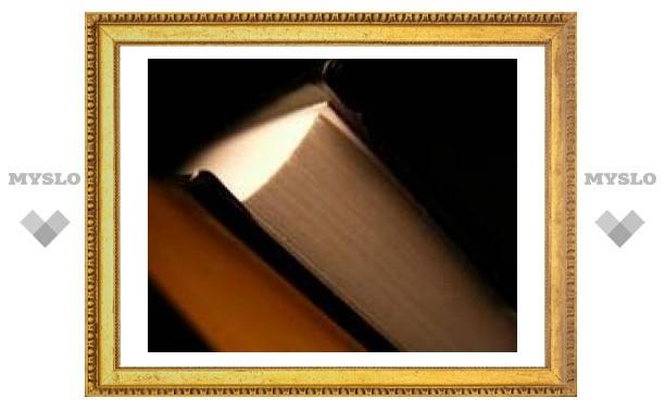 """""""Библиосфера"""" делает скидки до 1 июня"""
