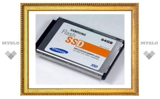 Samsung анонсировала флэш-диск объемом 64 гигабайта