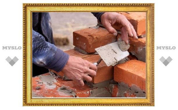 Власти города приостановили выдачу разрешений на индивидуальное жилищное строительство