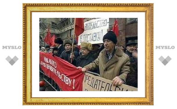 Участники митинга в Партизанске потребовали отставки президента