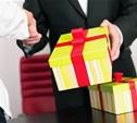 Подарки чиновникам будут продавать с аукционов