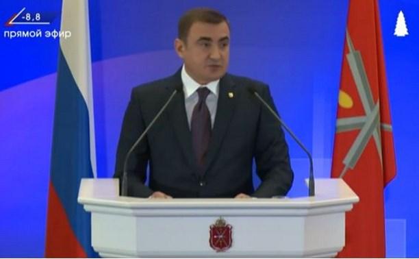 Губернатор Алексей Дюмин: «Пора положить конец очередям в поликлиниках!»