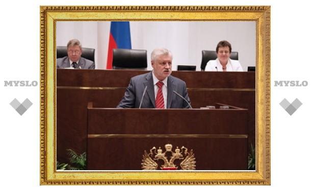Осенняя сессия Совета Федерации открылась обсуждением погоды