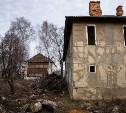 Тульская область потратит 350 млн рублей на расселение 48 домов в шести районах