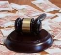 Жителя Ефремова оштрафовали за самовольный перенос газовой колонки