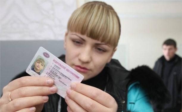 Обучение в автошколах будет стоить не меньше 46 тысяч рублей