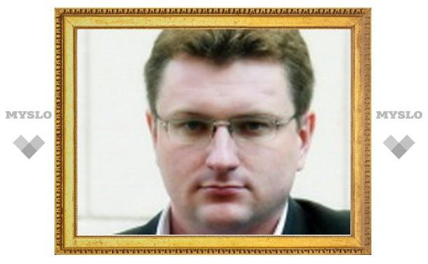 В Туле новый директор департамента имущественных отношений