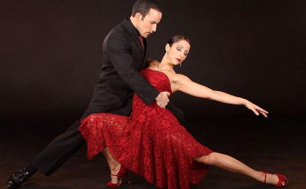 В Тульской научной библиотеке пройдёт мастер-класс по танго