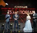 В Туле завершился фестиваль коротких фильмов «ШОРТЫ»: фоторепортаж