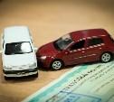 С 1 июля всем автомобилистам придется поменять полис ОСАГО