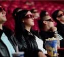 В Богородицке открылся 3D-кинотеатр