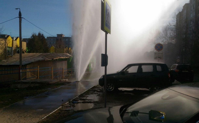 В центре Тулы бьет фонтан кипятка высотой с 9 этажей