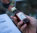 С 26 декабря запрещена продажа непищевого алкоголя