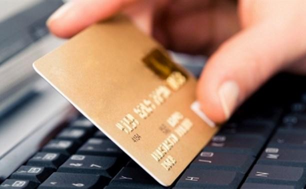 Мошенники обчистили карту: вернет ли банк вам деньги?