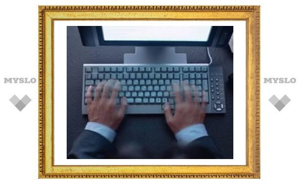 12 сентября: День программиста