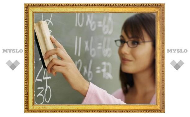 Тульские учителя получат премию ко Дню учителя