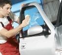 «Тойота Центр Тула» дарит 15% на услуги автомойки