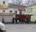 «Радио Город» оштрафовали за трансляцию гимна России на улицах Тулы