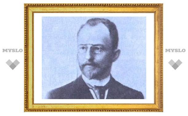 16 января: День рождения Викентия Викентьевича Вересаева