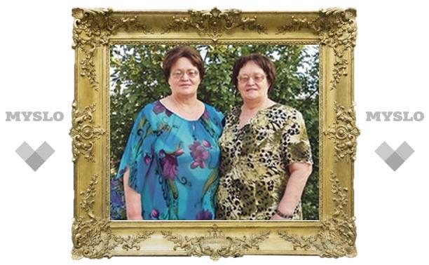 Тульские близнецы: поразительно похожи!
