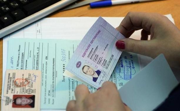 С 1 февраля в МФЦ можно будет произвести обмен водительских удостоверений