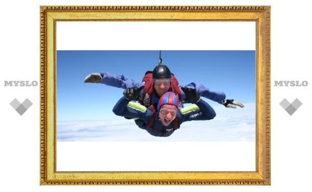 Туляков приглашают на парашютное шоу