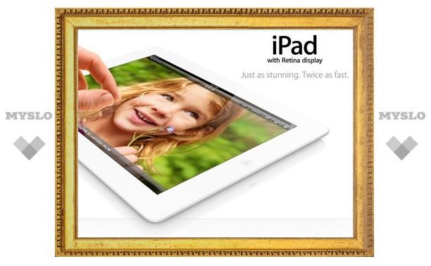 Планшету iPad добавят памяти